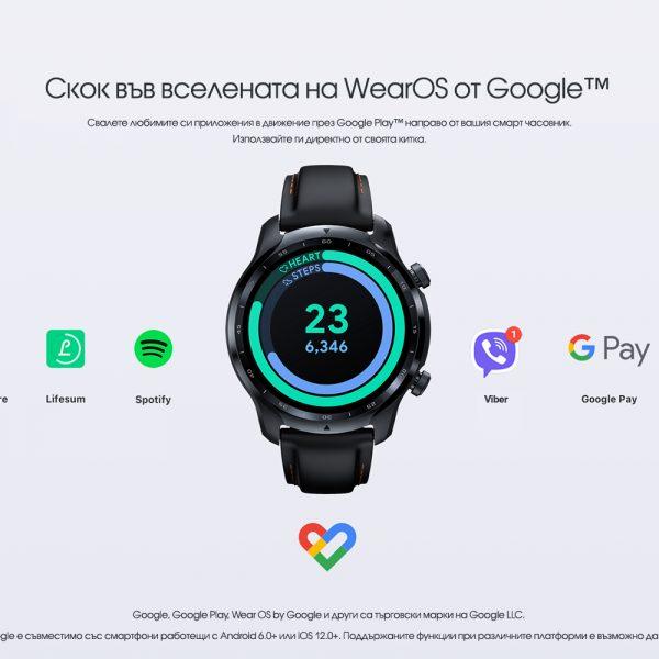 TicWatch Pro 3 GPS Приложения