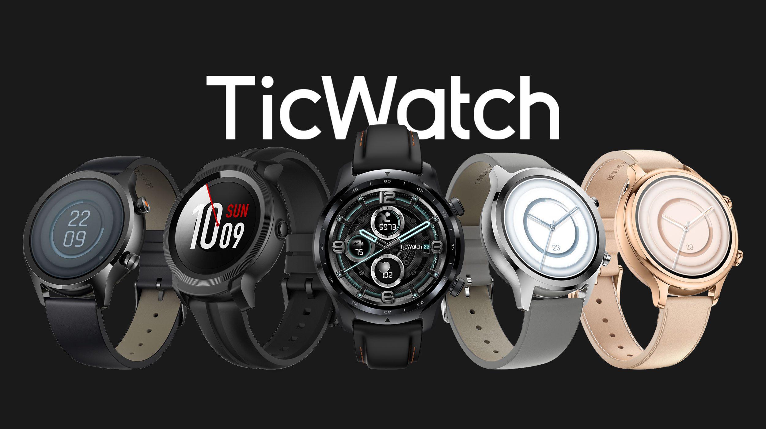Моделите Ticwatch смарт часовници